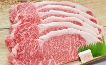 亀岡牛 サーロインステーキ 1kg☆祝!亀岡牛生産者 最優秀賞受賞(2019年)