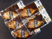 【ギフト用】連子鯛の煮付け1尾×5パック