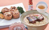 今に伝わる沖縄の「家庭料理セット」