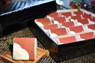 【ギフト用】高級南高梅うす塩個包装20粒入紀州塗箱網代模様仕上
