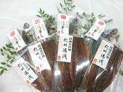 ■アジとこだわり漬けダレのさんま味醂干しセット【かね七商店】