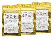 屋久島産春ウコンタブレット島黄金(しまこがね)45粒×3袋