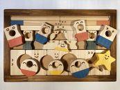【ギフト用】木のおもちゃ「コロポコ積木パズル(スーパー)」
