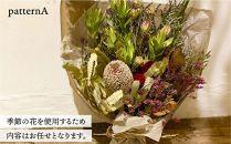 ドライフラワースワッグSサイズ:patternA【tokohana】