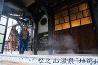 【新潟県】JTBふるさと納税旅行クーポン(30,000円分)