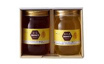佐元養蜂場のはちみつ 国産蜂蜜 あかしあ×百花