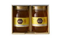 佐元養蜂場のはちみつ 国産蜂蜜 とち×とち
