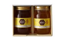 佐元養蜂場のはちみつ 国産蜂蜜 とち×百花