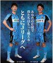 FC大阪プレミアムファンクラブ加入権