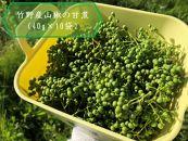 竹野産山椒の甘煮(40g×10袋)