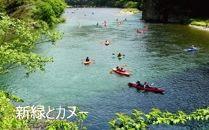 【古座川町】JTBふるぽWEB旅行クーポン(3,000円分)