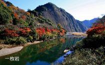 古座川町るるぶトラベルプランに使えるふるさと納税宿泊クーポン3,000円分