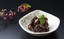 鹿児島県大隅産 千歳鰻の鰻焼肝5パックセット