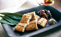 鹿児島県大隅産 千歳鰻の白焼き鰻 3尾