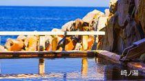 白浜町るるぶトラベルプランに使えるふるさと納税宿泊クーポン3,000円分
