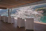 富山市るるぶトラベルプランに使えるふるさと納税宿泊クーポン15,000円分