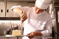 神戸セレクション2019認定 ル・パン神戸北野「福寿」純米吟醸のケーク オ フリュイ