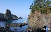志賀町JALふるさとクーポン147000&ふるさと納税宿泊クーポン3000
