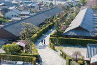 松阪市るるぶトラベルプランに使えるふるさと納税宿泊クーポン15,000円分