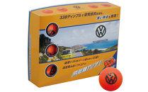 フォルクスワーゲンゴルフボール(オレンジ)3ダース