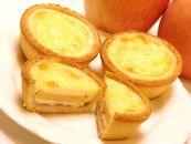 岩手りんごのチーズタルト