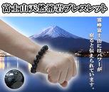 富士山溶岩石ブレスレット 艶出し 15mm玉