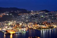 長崎市JALふるさとクーポン12000&ふるさと納税宿泊クーポン3000