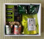 <八女茶>許斐本家緑茶ティーバッグと八女茶菓子詰合せ(ふるさと納税限定)