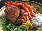 美味活〆浜茹で毛がにと本タラバガニセット(合計1kg)(網走加工)