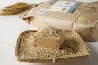 JAS認証玄米 ラムサールふゆみずたんぼ米