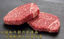 おおいた和牛4等級以上ヒレステーキ100g×2枚 低温熟成製法による旨味の凝縮