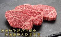 おおいた和牛A4ランク以上ヒレステーキ約100g×3枚(合計300g以上) 低温熟成製法による旨味の凝縮