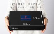 【2021年1月より随時発送】★たっぷり!2倍の量★「完熟あまおう」3Lサイズ900g入り