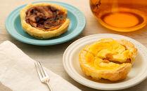 余市産アップルチーズケーキパイとブルーベリーチーズケーキパイセット