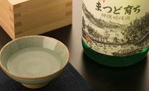 【ポイント交換専用】特撰吟醸酒まつど育ち720ml