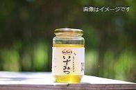 泉州みかん(春峰)の 和泉市産純粋蜂蜜 いずみつ(400g)