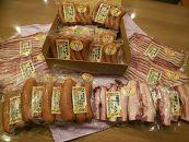 おやまブランド豚『おとん』ベーコン・フランクフルト・ソーセージCセット