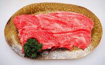 近江牛 すき焼きセット