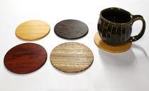 ≪ポイント交換専用≫ 木製いろいろコースター5枚組