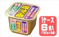 ハナマルキ 風味一番(750g)1ケース(6個入)
