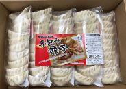 栃木産こだわり手作りもち豚餃子