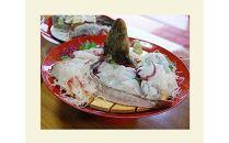 漁師民宿たから舟 おすすめ「篠島の旬の海鮮コース」ペアお食事券