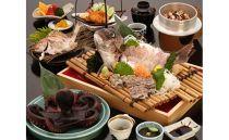 【日間賀島】大海老 平日限定2名様1泊2食付 海鮮料理宿泊券