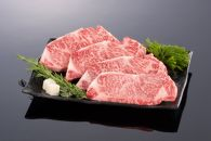 高級和牛「熊野牛」 特選サーロインステーキ 800g <4等級以上>