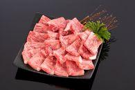 高級和牛「熊野牛」 特選ロース焼肉 500g <4等級以上>