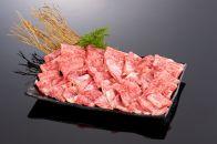 高級和牛「熊野牛」 特選ロース焼肉 1kg <4等級以上>