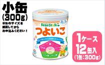 粉ミルク ビーンスターク つよいこ(小缶)1ケース(12缶入)/フォローアップ用