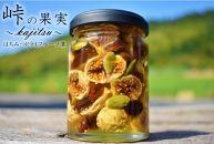 ドライフルーツの蜂蜜漬【峠の果実】 熊野古道 峠の蜂蜜×ドライフルーツ