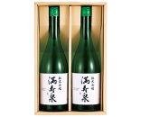 富山大和百貨店選定〈桝田酒造店〉満寿泉 純米吟醸酒2本入