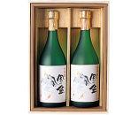 富山大和百貨店選定〈福鶴酒造〉風の盆 大吟醸 Fセット